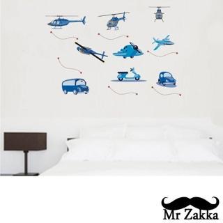 【Mr.Zakka】時尚居家創意風格DIY可移式壁貼(交通工具)