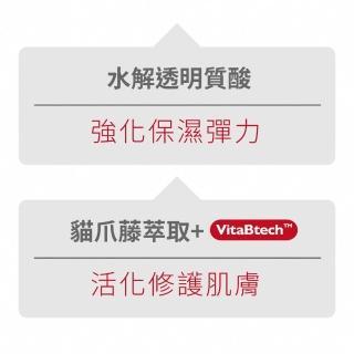 【Swissvita 薇佳】微晶3D全能眼霜VB升級版15g(2入組)