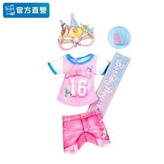 【Disney 迪士尼】12吋公主(便服系列服裝組-睡美人 不含娃娃 E8510)