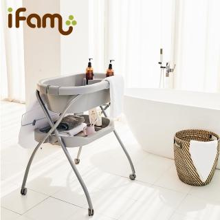 【Ifam】多功能洗澡尿布台-灰色(尿布台/澡盆)
