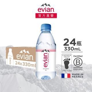 【Evian 依雲】依雲天然礦泉水 櫻花限量瓶330ml(24入/PET)