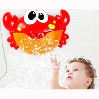 【GCT玩具嚴選】洗澡螃蟹泡泡機(可愛趣味螃蟹泡泡沐浴機)