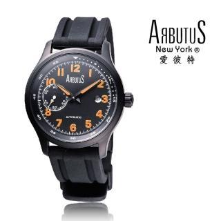 【ARBUTUS愛彼特】風格時尚運動機械腕錶 AR0098
