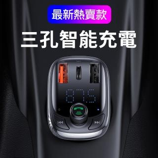 【BASEUS】倍思 三孔PPS快充數位顯示藍牙MP3 點煙孔充電器 USB+Type-C+USB 可插記憶卡(三孔快充 藍牙通話)