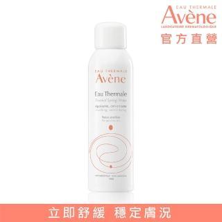 【Avene 雅漾官方直營】舒護活泉水 150ml
