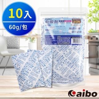 【aibo】吸濕除霉乾燥劑60g-10入(台灣製)