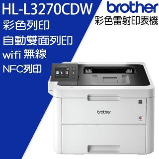 【brother】HL-L3270CDW