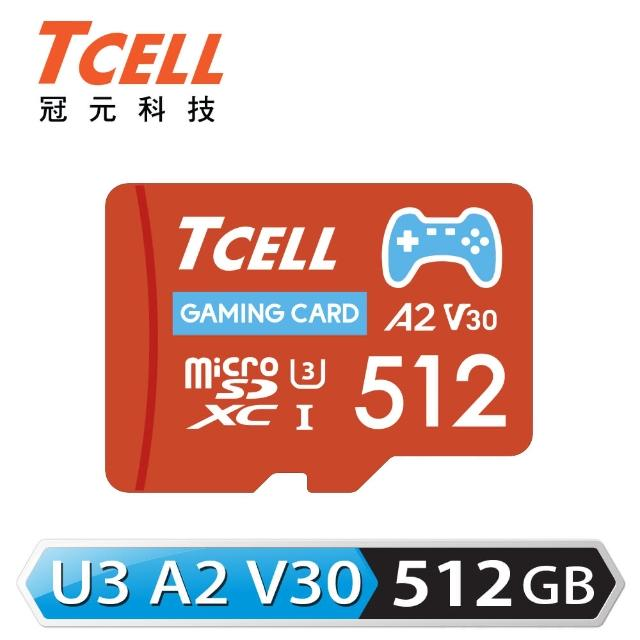 【TCELL