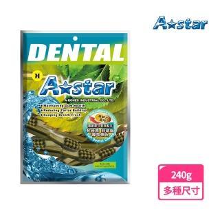 【A STAR】Aged雙刷高齡犬用潔牙骨包裝240G(3種尺寸)