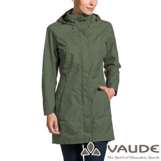 【VAUDE】女款輕量防風防水長版風衣外套(VA-41542軍綠/透氣/休閒/旅遊/戶外)