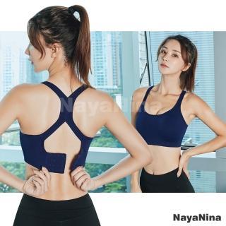 【NAYA NINA】抗震X型透氣可調整無鋼圈運動內衣/五色選M-XL(運動背心/運動內衣)