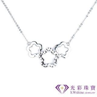 【光彩珠寶】鉑金項鍊 星之戀