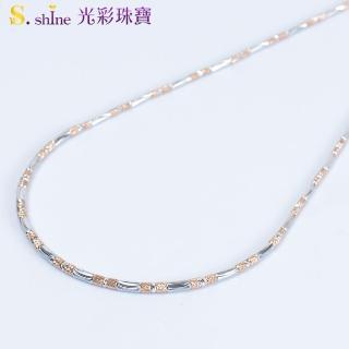【光彩珠寶】日本玫瑰金雙色18K金項鍊