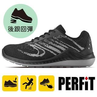 【perfit】運動型POWERMAX一體成型減壓安全鞋 低調灰(安全鞋/工作鞋/AT001)