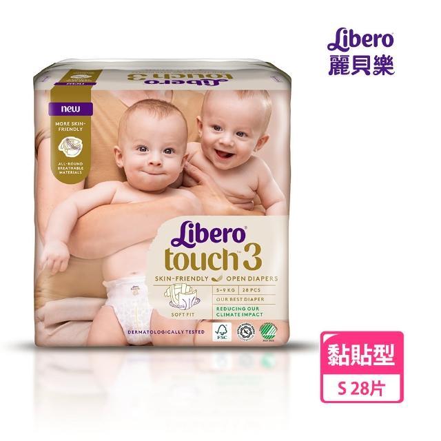 【麗貝樂】Touch嬰兒紙尿褲3號(S-28片)/