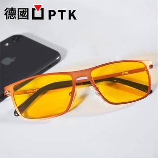 【PTK】室內專用-經典時尚款防藍光護目眼鏡-男女適用(德國PTK-經典時尚款防藍光護目眼鏡-男女適用)