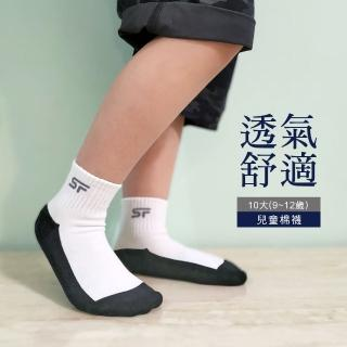 【SunFlower 三花】童棉襪.襪子.童襪.兒童襪.短襪 9-12歲(買6送6雙組)