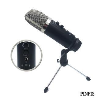 【品菲特PINFIS】直播 K歌錄音專業電容式麥克風(心型指向)