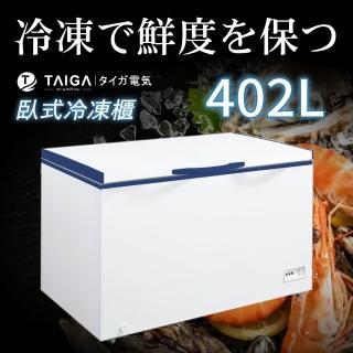【TAIGA 大河】402L臥式冷凍櫃 4尺(全新福利品)