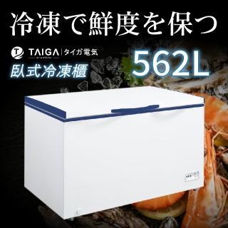 【TAIGA 大河】562L臥式冷凍櫃 5.5尺(全新福利品)