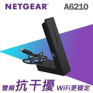 【NETGEAR】NETGEAR A6210 1200Mbps 超極速 雙頻Wi-Fi網路 USB3.0無線網卡