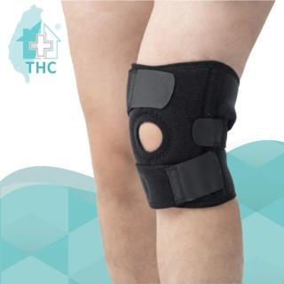 【THC】黏式軟鋼護膝(魔鬼氈髕骨護膝)