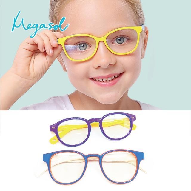 【MEGASOL】中性兒童男孩女孩濾藍光抗UV400兒童濾藍光眼鏡(彈性膠框KDB001-2款任選)/