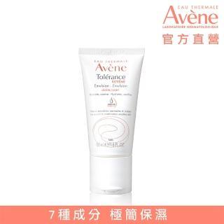 【Avene 雅漾官方直營】安敏保濕水凝乳 50ml