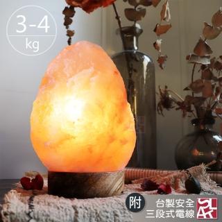 【鹽夢工場】玫瑰鹽燈3-4kg|原木座(原礦鹽燈)