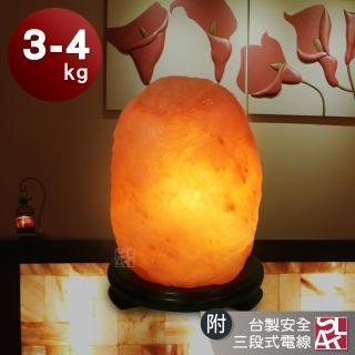 【鹽夢工場】玫瑰鹽燈3-4kg|特製座(原礦鹽燈)