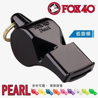 【FOX40】PEARL 哨子/低音頻_9703系列
