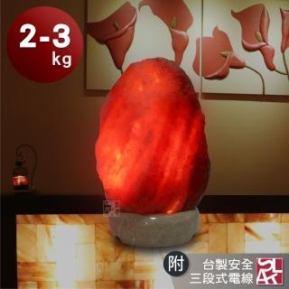 【鹽夢工場】富貴紅鹽燈2-3kg|大理石座(原礦鹽燈)