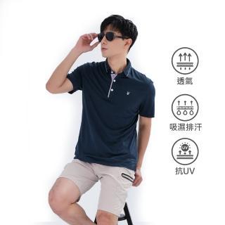 【遊遍天下】男款格紋抗UV機能POLO衫GS1013丈青(M-5L)