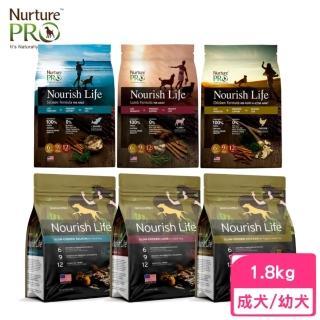 【NurturePRO 天然密碼】低敏犬糧《鮭魚/羊肉/雞肉》4lb/1.8kg