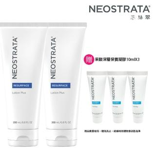 【NeoStrata