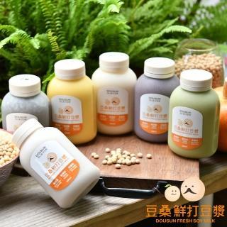 【豆桑鮮打豆漿】豆漿320ml/罐(口味任選8罐)