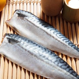 【鮮綠生活】巨霸挪威薄鹽鯖魚(無紙板淨重185g±10%/包 16片-凍)