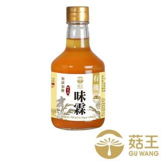 【菇王】純天然有機味霖 300ml(無添加糖)