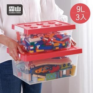 【SHIMOYAMA 日本霜山】樂高可疊式積木玩具收納盒-加大款-3入-4色可選(模型/零件/兒童/儲物/整理)