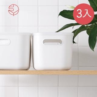 【SHIMOYAMA 日本霜山】北歐風霧面附蓋把手收納盒-灰白-S-3入(置物/儲物/整理/浴室/廚房/臥室)