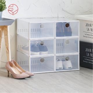 【SHIMOYAMA 日本霜山】加高款前開式防臭層疊透明鞋靴收納盒-6入(高跟鞋/短靴/女鞋/男鞋/兒童鞋/鞋櫃)