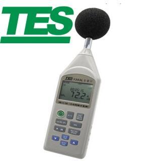 【TES 泰仕】低頻噪音計TES-1353L RS-232送TAF檢測報告(低頻噪音計 噪音計)