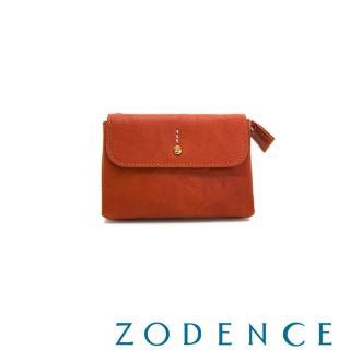 【ZODENCE 佐登司】義大利植鞣革金點設計鑰匙零錢包(橘紅)