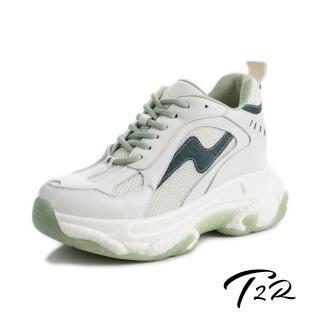 【T2R】正韓空運-增高鞋真皮網布拼接厚底防滑老爹鞋-增高8公分-米綠(5985-1937)