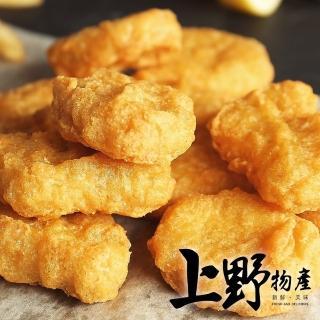 【上野物產】Costco搶翻 超划算紅龍原味雞塊 x5包(1000g±10%/包  氣炸鍋用超好吃)