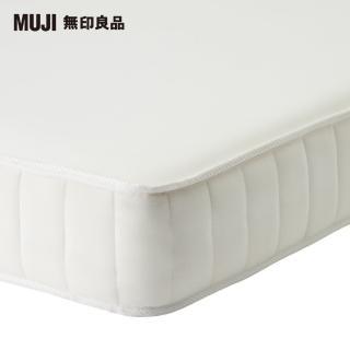 【MUJI 無印良品】高密度防震舒眠床墊/雙人加大(大型家具配送)