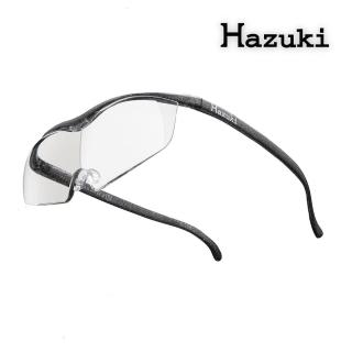 【Hazuki】日本Hazuki葉月透明眼鏡式放大鏡1.85倍大鏡片(黑灰)