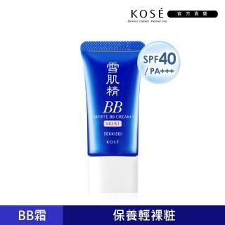 【KOSE 高絲】雪肌精 潤白保濕BB霜 30g /28ml(2色可選)
