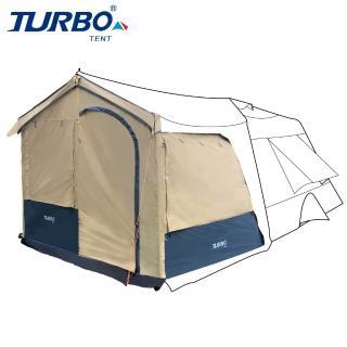 【Turbo Tent】Lite 300第3代 -  三合一配件(前門片x1 + 邊片x2   乾隆黃/莫蘭迪灰)