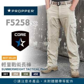 【Propper】Summerweight Tactical Pant 輕量戰術褲(#F5258_3C 系列)